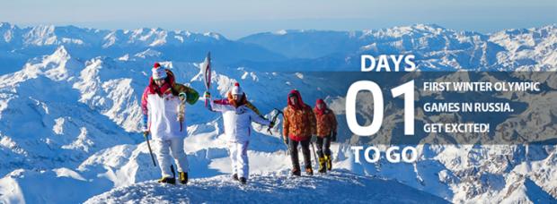 Programul Jocurilor Olimpice de iarnă de la Soci