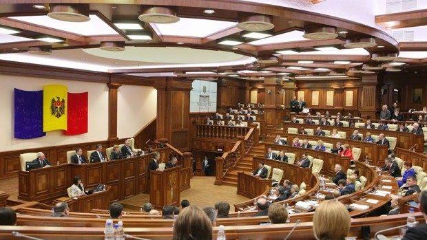 (video) Discursul lui Iurie Leancă la prima ședință a Parlamentului din 2014