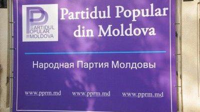 150 mii semnături pentru ca președintele să fie ales de popor