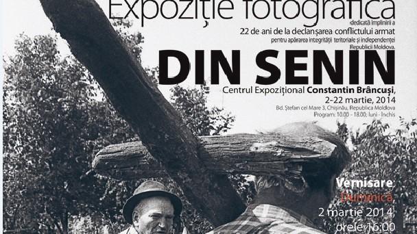 """Sunteți invitați """"Din senin"""" la expoziția fotografică a lui Nicolae Pojoga"""