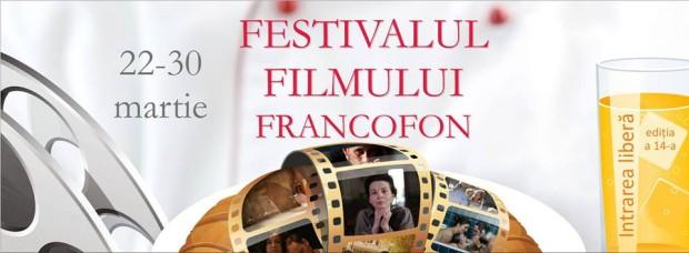 Festivalul Filmului Francofon invită cinefilii la cea de-a 14-a ediţie