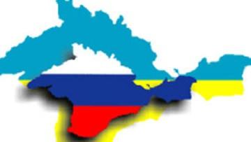 Crimeea este oficial în componența Federației Ruse