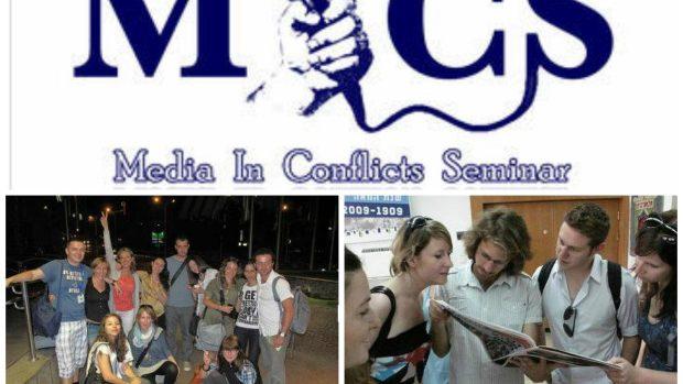 Tinerii jurnaliști pot participa la un seminar în Israel