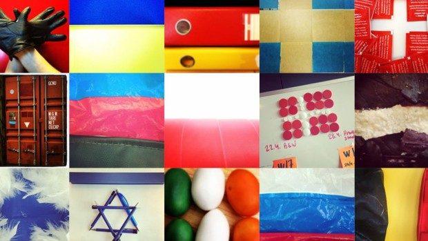 (foto) Eurovision lansează concursul celor mai originale drapele