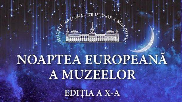 Noaptea Muzeelor 2014 – Când, unde și ce putem vedea în Chișinău