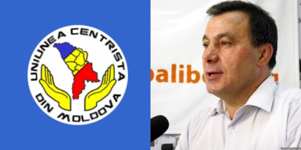 """Emblema și Președintele Partidului """"Uniunea Centristă"""""""