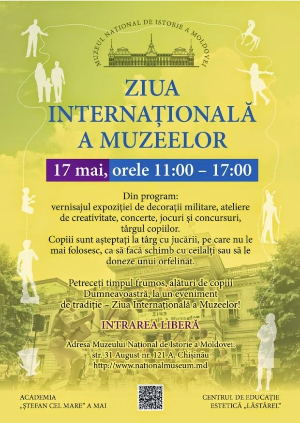 poster ZIM