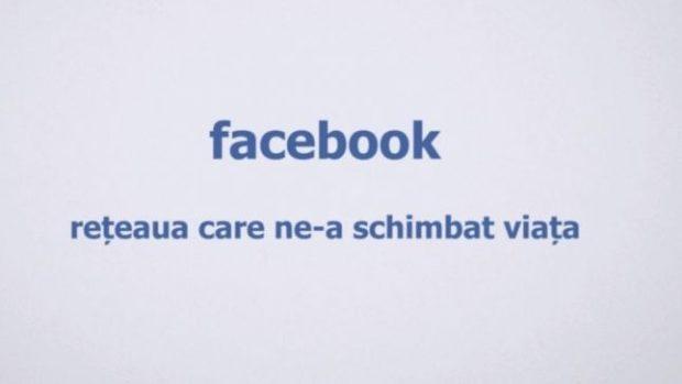 (video) Adevărul: Facebook. Rețeaua care ne-a schimbat viața