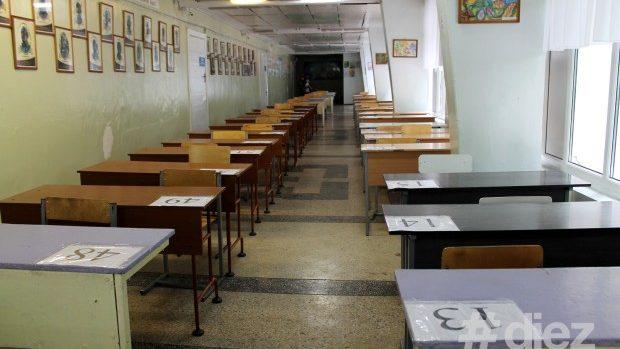 BAC 2014: Teste de pregătire pentru examenul la limba străină