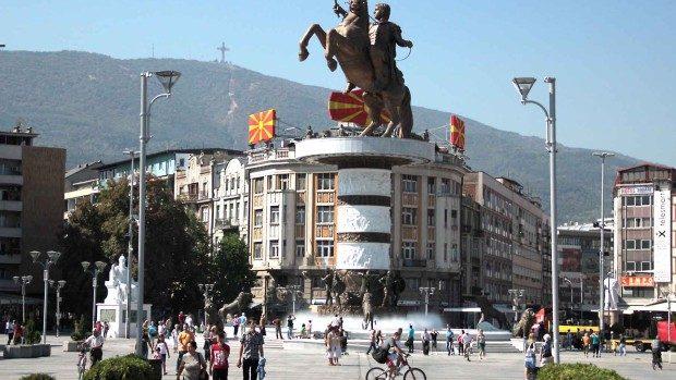 În Macedonia se organizează o conferință internațională pentru studenți