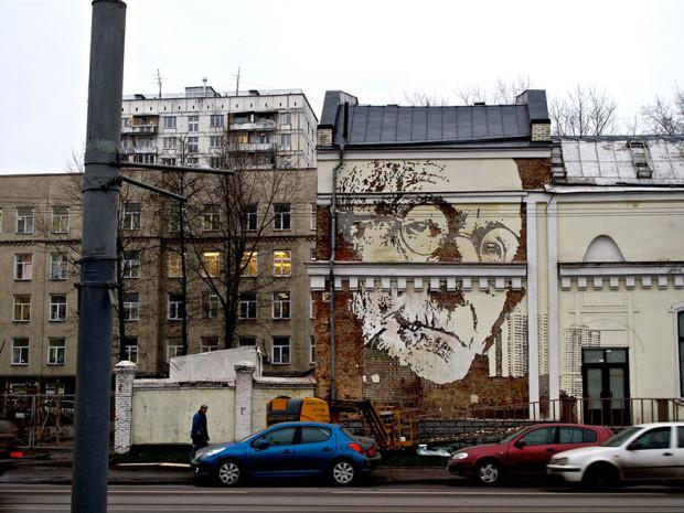 Arta stradală din Rusia, Moscova PC: earthporm.com