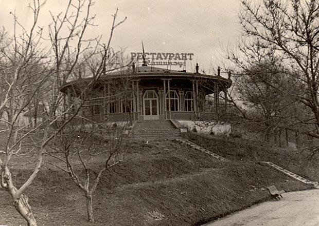 Vechiul restaurant din parc. PC: ecology.md