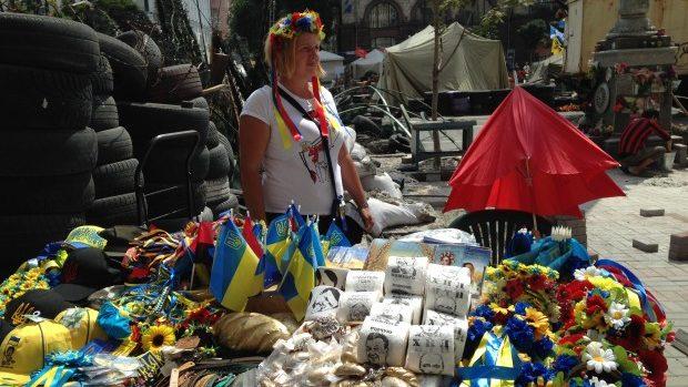 (foto) Kievul lunii iulie văzut prin ochii Oxanei Greadcenco