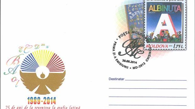 Acum puteți trimite scrisori în plicuri cu Timbrul Limbii Române