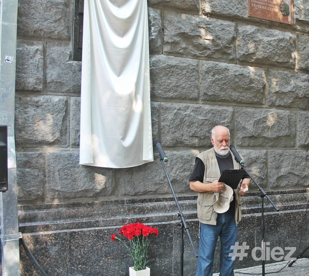 Peicev Dumitru, artist plastic