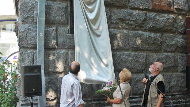 (foto) A fost inaugurată placa memorială în cinstea sculptorului Lazăr Dubinovschi