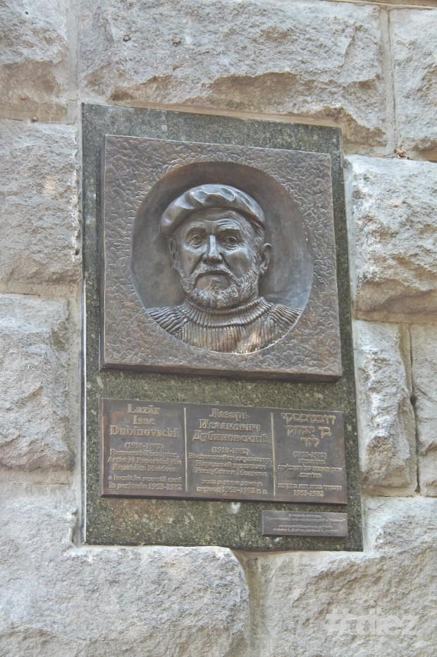 A fost inaugurată placa memorială în cinstea sculptorului Lazăr Dubinovschi