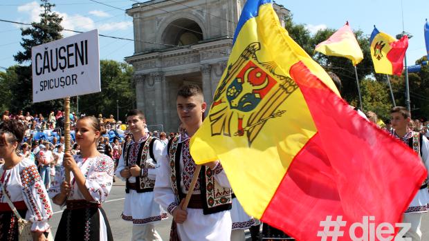 Programul activităților de Ziua Limbii Române din Capitală