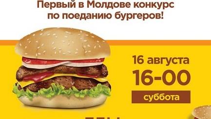 Azi are loc la Chișinău primul campionat de mâncat burgeri