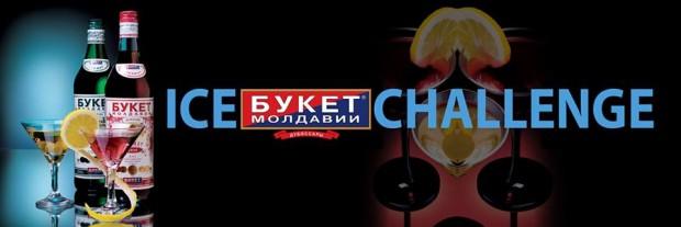 IBC Moldova PC: Twitter/Instagram/Facebook