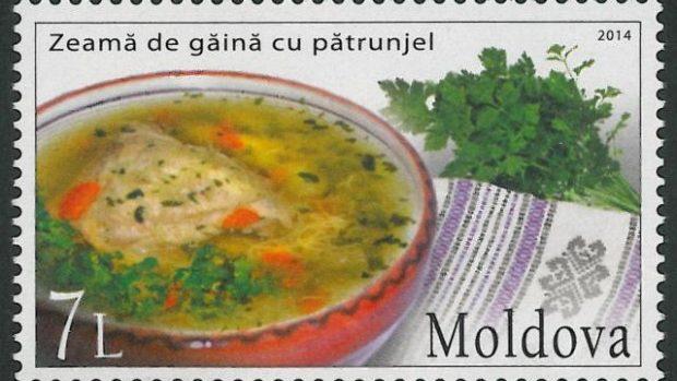"""(foto) """"Bucate tradiţionale şi plante condimentare"""" vor fi reprezentate pe noile mărci poștale"""