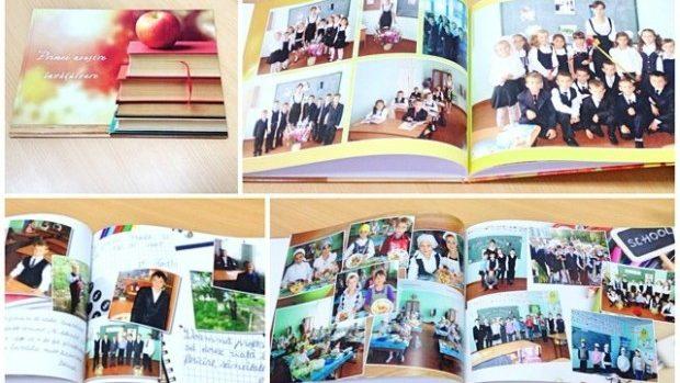 Ai găsit cadoul ideal pentru profesorii tăi? MyPhotoBook.md te ajută!