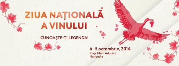 Programul desfășurat al Școlii Vinului 2014 din 4 și 5 octombrie