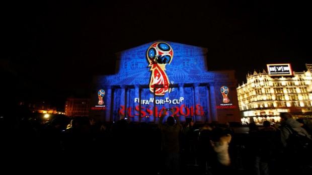 (video) FIFA a prezentat emblema Campionatului Mondial de Fotbal 2018 din Rusia