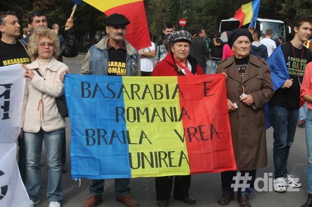 Participanţii veniţi în Piaţa Tăranului Român din Bucureşti