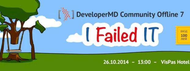 I Failed It – un offline despre eșecurile în lumea tehnologiilor informaționale