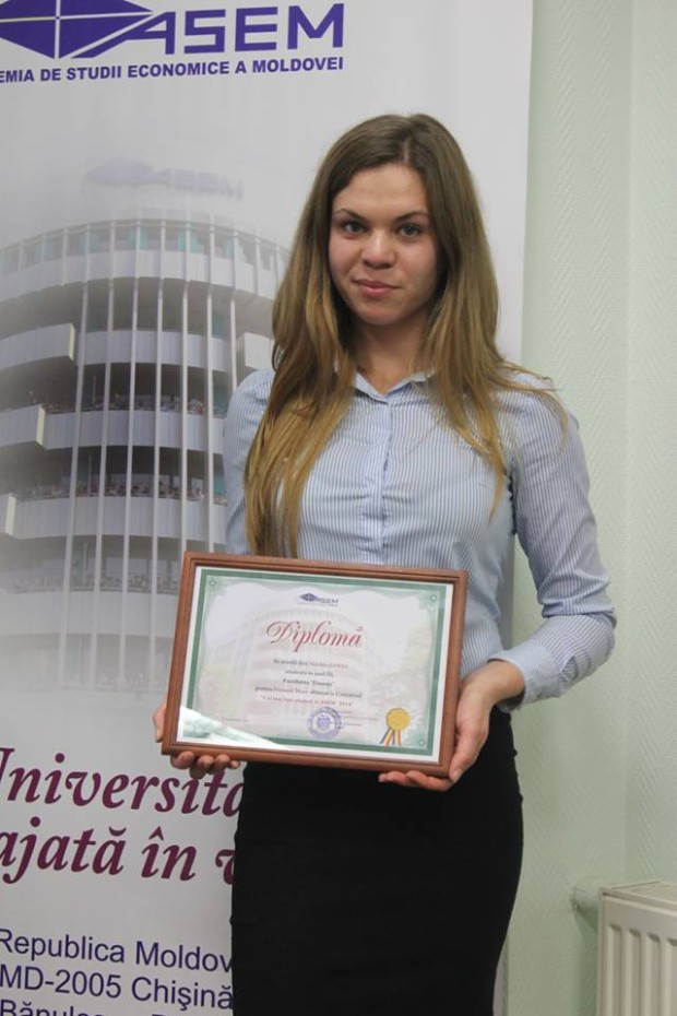 Nicoleta Gonța PC: Senatul ASEM