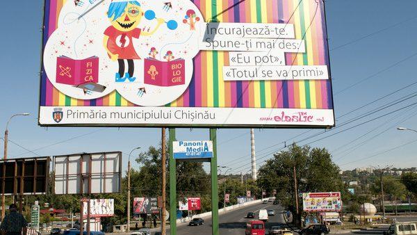 (foto) Grenoble, primul oraş european care interzice publicitatea stradală