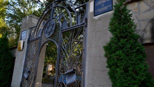 Alătură-te acțiunii de salubrizare a cimitirului evreiesc în acest weekend
