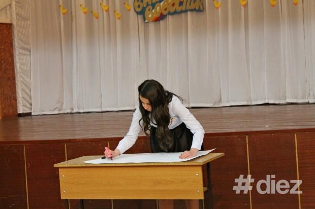 Balul Bobocilor în Liceul Gheorghe Asachi