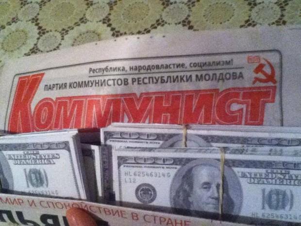 Mulți dolari PC: Alexandru Lupușor