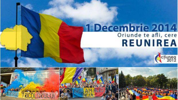 Tinerii unioniști îi cheamă pe toți cei care simt românește, să ceară ReUnirea