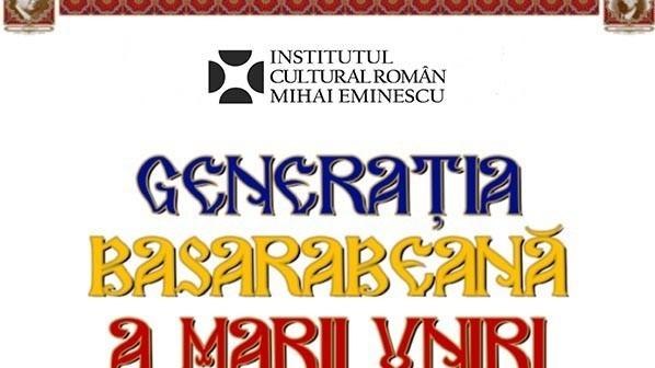 """Expoziţia """"Generaţia basarabeană a Marii Uniri"""" a fost vernisată cu ocazia Zilei României"""
