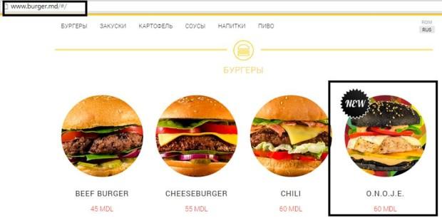 """""""Burgerul O.N.O.J.E."""" a fost citat  de către Consiliul pentru prevenirea și eliminarea discriminării"""