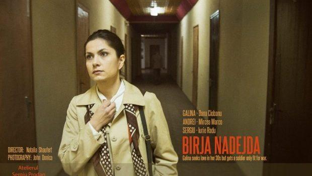 """Producătorii filmului autohton """"Birja Nadejda"""" caută fonduri pentru realizarea filmului"""