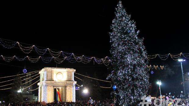 Fără concert de Crăciun în Piața Marii Adunări Naționale