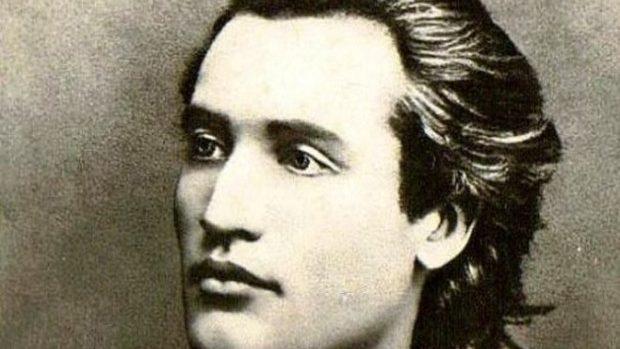 (program) 165 de ani de la nașterea lui Eminescu celebrați la Biblioteca Națională