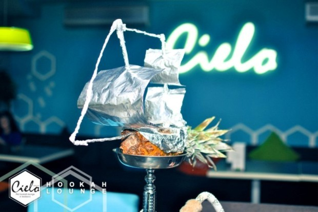 Cielo Hookah Lounge