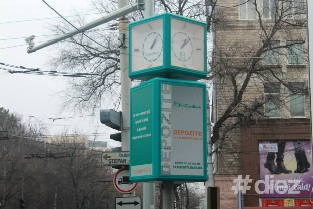 Ceasul de la intersecția străzilor Pușkin/Ștefan cel Mare