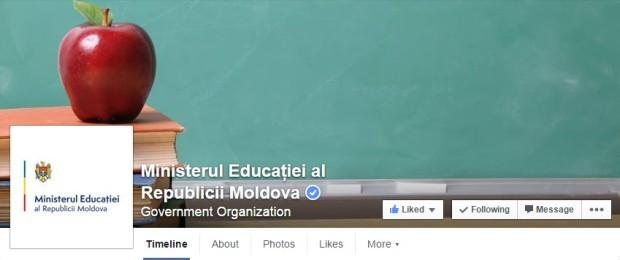 Design frumușel al paginii Ministerului Educației