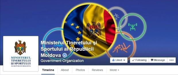 Design-ul paginii Ministerului Tineretului
