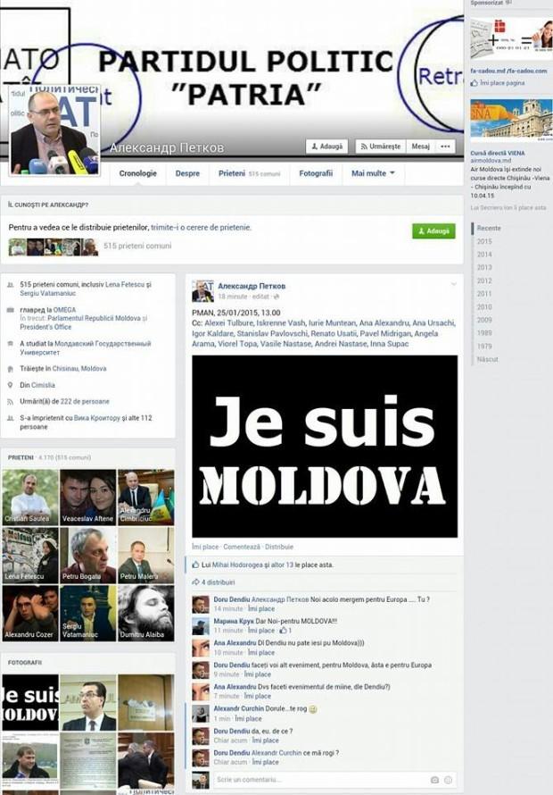 Mesajul lui Petkov PC: Corneliu Gandrabur