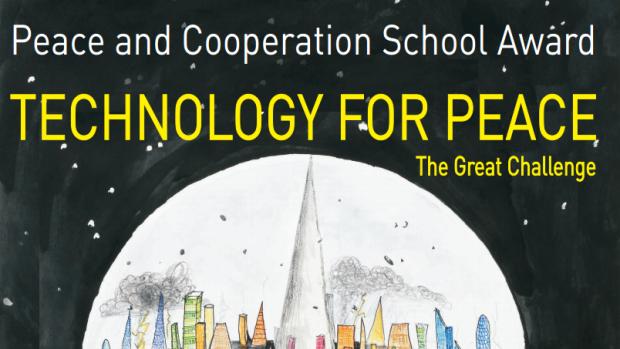 Concurs internațional pentru elevi și profesori