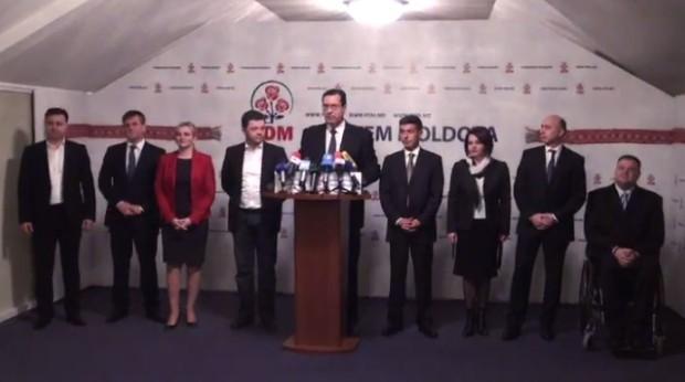 Candidaturile Partidului Democrat la funcțiile de miniștri PC: captură Privesc.eu