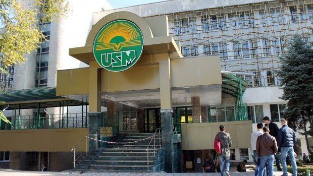 Universitatea de Stat din Moldova (USM) invită tinerii la Ziua Ușilor Deschise