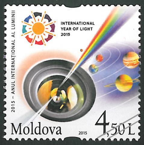 Marca poştală cu valoarea nominală de 4,50 L PC: posta.md